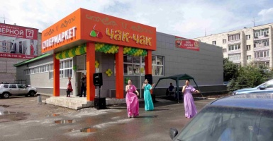 Реконструкция и капитальный ремонт сети магазинов Чак-Чак