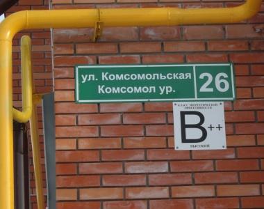 """Строительно-монтажные работы компании ООО """"ПСК"""""""